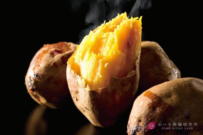 ホクホクが特徴のさつまいもの種類と焼き芋を簡単に美味しく作る方法3選